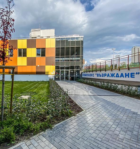 Комплекс Възраждане - аквапарк София